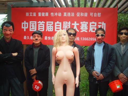 China's Wank-a-thon